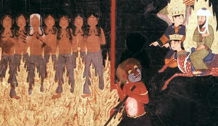 persian  15th century