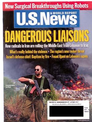 [Image: usnews.jpg]